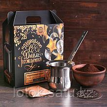 Подарочный набор «С днём рождения»: кофе 50 г, турка, специи 30 г, трафарет