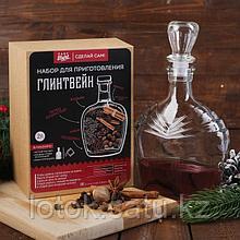 """Набор для приготовления напитка, сделай сам """"Глинтвейн"""", штоф 500 мл, специи, инструкция"""
