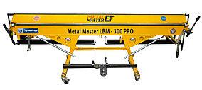 Станок листогибочный METAL MASTER LBM 300 PRO