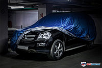 Защитные Чехлы-Тенты для Автомобиля