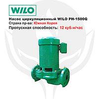 Насос циркуляционный Wilo PH-1500 Q E