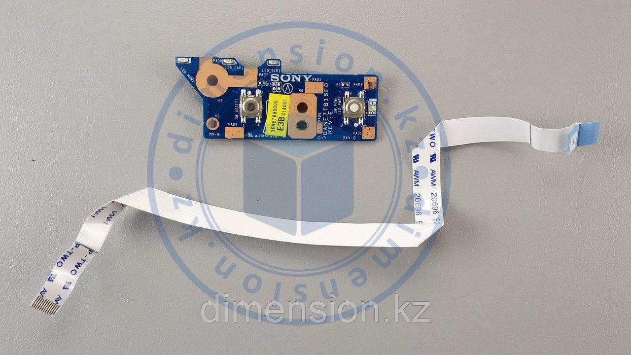 Кнопка включения DANE7TB16E0 Rev. E для SONY Vaio VPCEE4E1R PCG-61611V