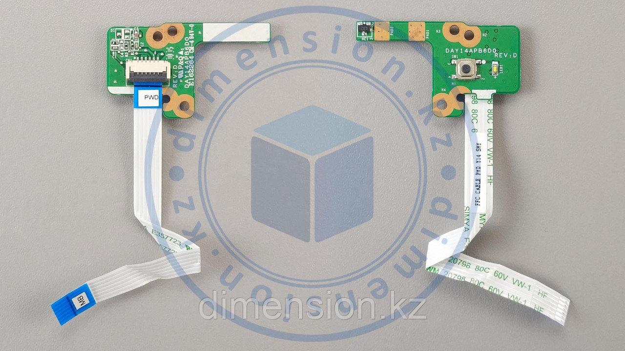 Кнопка включения DAY14APB6D0 Rev. D для HP Pavilion 15-p288ur 15-P series