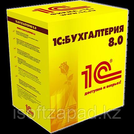 1С:Бухгалтерия 8 для Казахстана , фото 2