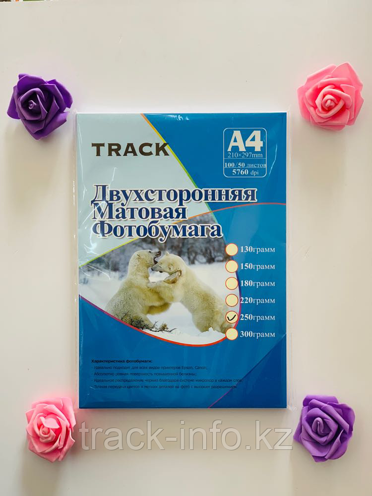 "Фотобумага ""Track"" матовая А4 220 грамм, 50-листов"