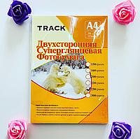 """Фотобумага """"Track"""" глянцевая A4 120- грамм 2х сторонняя 50-листов"""