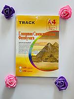 "Фотобумага ""Track"" А4 150 грамм глянцевая самоклеящиеся 50-листов"