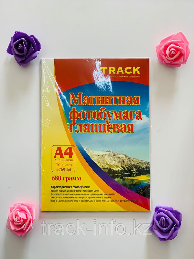 """Фотобумага  """"Track"""" А4 640 грамм магнитная глянцевая 10-листов"""