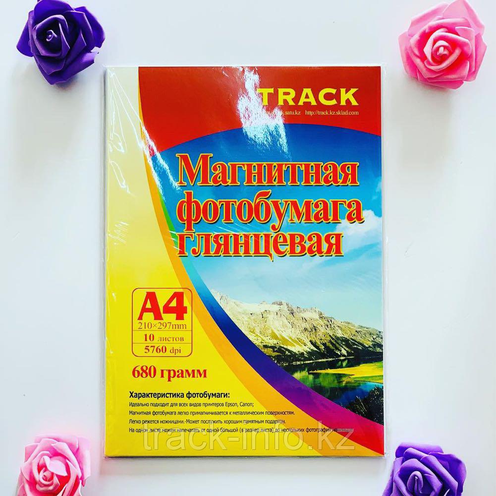 """Фотобумага """"Track"""" А4 640 грамм магнитная матовая 10-листов"""