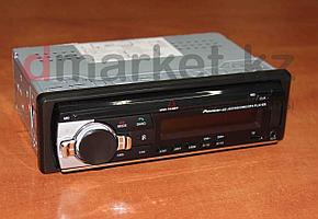 Автомагнитола 1DIN MVH-7530BT, радио, MP3, Bluetooth, AUX
