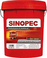Моторное масло SINOPEC CI-4 15w40 20литров