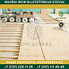 Фанера ФСФ влагостойкая (Сосна)   2440*1220*12   Сорта ФС НШ, фото 3
