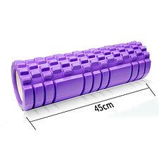 Массажный ролик для фитнеса 45 см. Валик для фитнеса. Массажный валик, фото 3