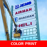 Рекламные и информационные стелы, фото 2