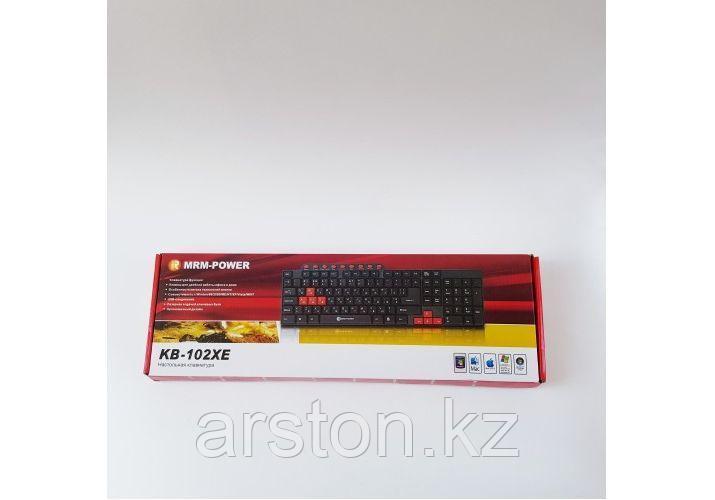 Клавиатура USB MRM POWER KB-102 XE