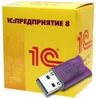 1С:Предприятие 8. Зарплата и Управление Персоналом для Казахстана (USB)