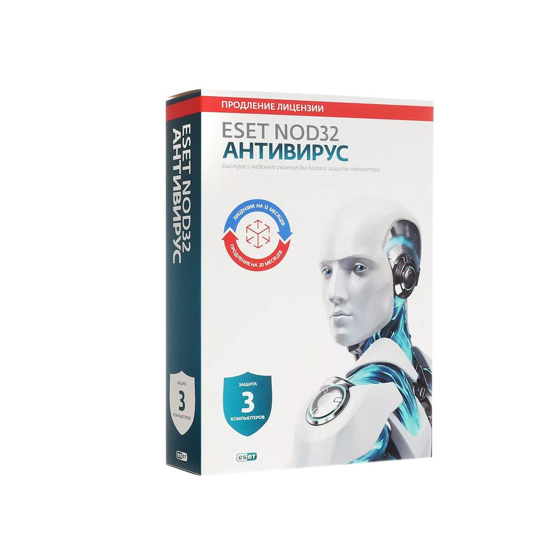 Антивирус Eset NOD32 BOX продление лицензии или новая лицензия на 1 год 3ПК
