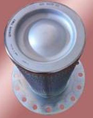 Фильтр маслоотделитель 1615603803 (air oil separator)