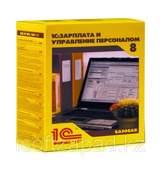 1С:Предприятие 8. Зарплата и Управление Персоналом КОРП для Казахстана