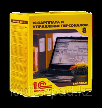 1С:Предприятие 8. Зарплата и Управление Персоналом КОРП для Казахстана, фото 2
