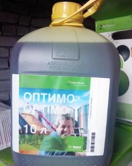 Фунгицид Оптимо