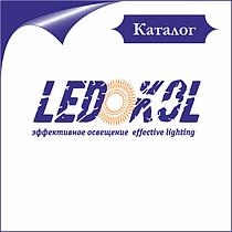 LEDOKOL