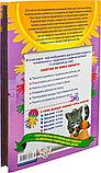 Горбацевич А. Г., Мазаник Т. М.: Годовой курс занятий: для детей от рождения до года (+CD), фото 3