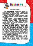 Горбацевич А. Г., Мазаник Т. М.: Годовой курс занятий: для детей от рождения до года (+CD), фото 4