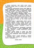 Горбацевич А. Г., Мазаник Т. М.: Годовой курс занятий: для детей от рождения до года (+CD), фото 5
