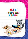 Горбацевич А. Г., Мазаник Т. М.: Годовой курс занятий: для детей от рождения до года (+CD), фото 6