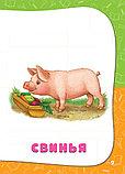 Горбацевич А. Г., Мазаник Т. М.: Годовой курс занятий: для детей от рождения до года (+CD), фото 10