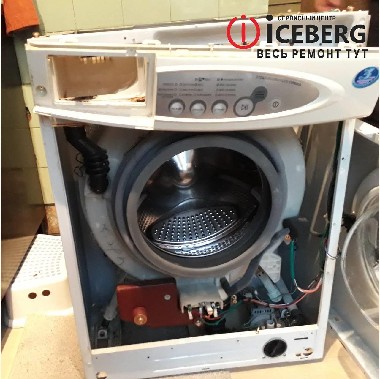 Ремонт стиральных машин в Алматы - фото 2