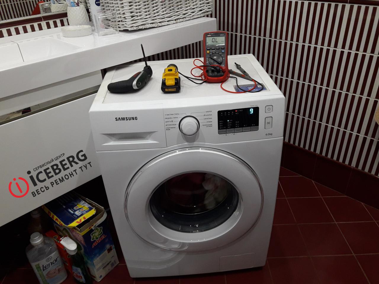 Ремонт стиральных машин в Алматы - фото 3