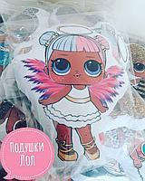 Куклы Лол Алматы с доставкой. Подушки.