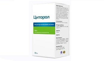 Циторол - капли для нормализации эндокринной системы