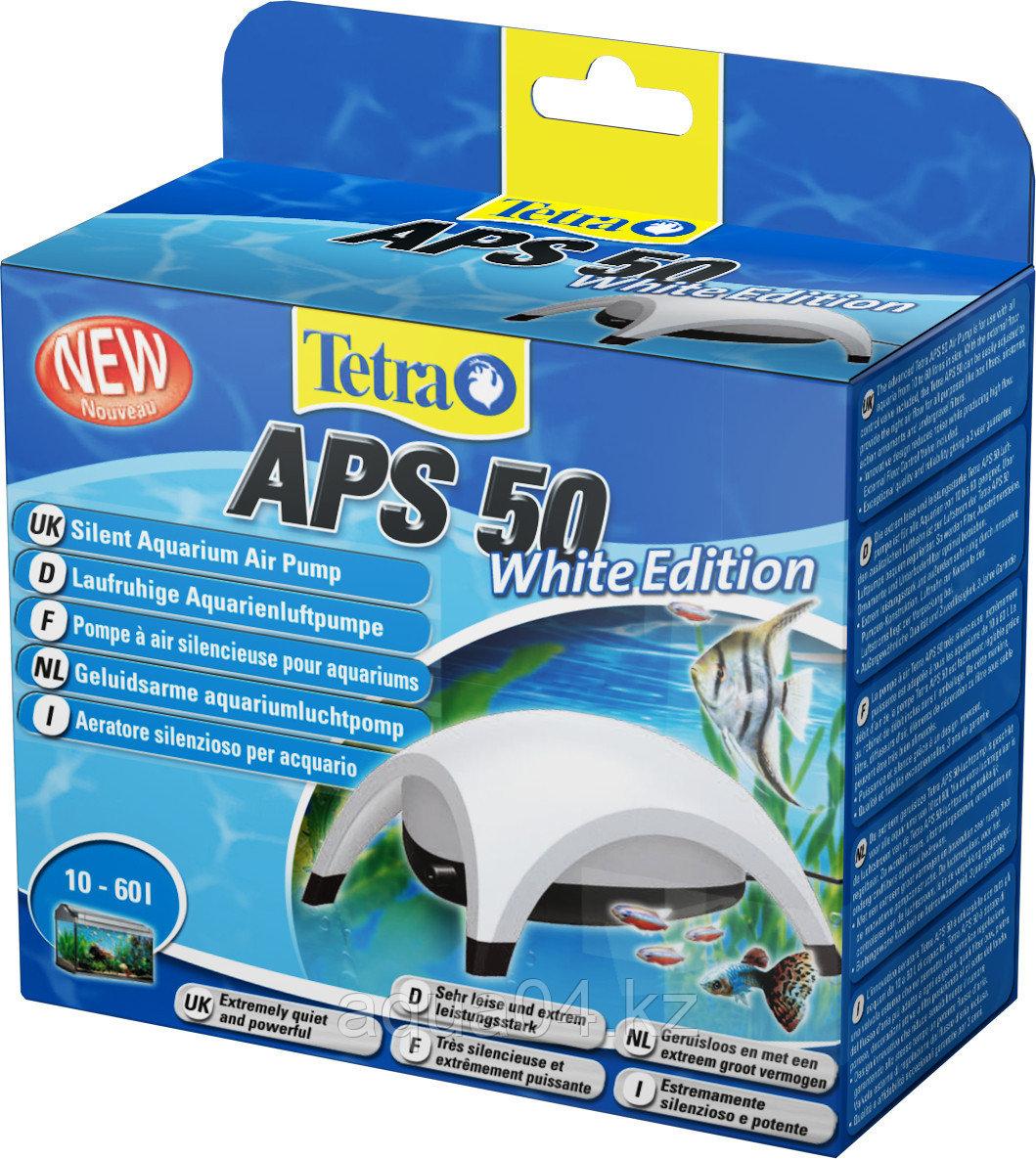 Tetratec APS 50 (Белый)