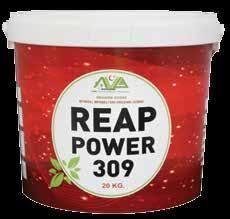 Органические удобрения Salica Reap Power 309