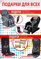 Подарки к креслам и массажерам CASADA