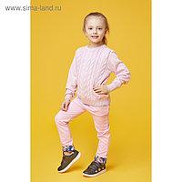 Свитер для девочки, рост 104 см (60), цвет розовый