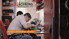 Обслуживание и ремонт компьютеров в Алматы