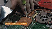 Обслуживание и ремонт компьютеров в Алматы, фото 2