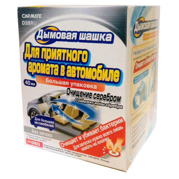 CARMATE Дымовая шашка для кондиционера для больших автомобилей, очищение серебром, 40 мл