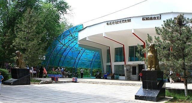 Санаторий Сарыагаш (20 санаториев)