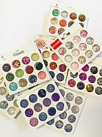 Набор дизайна для ногтей 12 шт\уп, фото 1