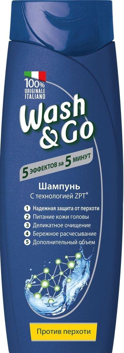 Шампунь WashqGo 200мл