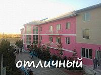 "Сарыагаш, Санаторий ""Айша биби"" 6900 тг БЕЗ ПРЕДОПЛАТЫ"