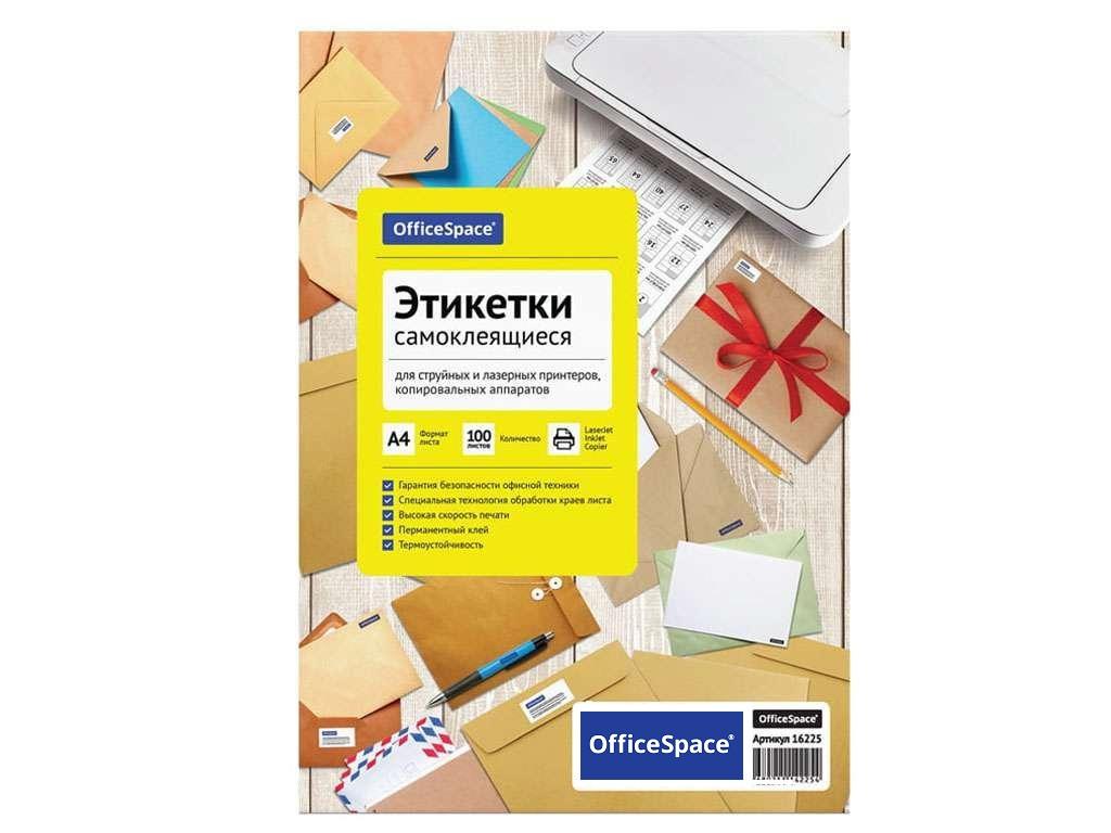 Этикетки самоклеящиеся OfficeSpace, А4, 70 х 37 мм., 24 шт/лист, 100 л.