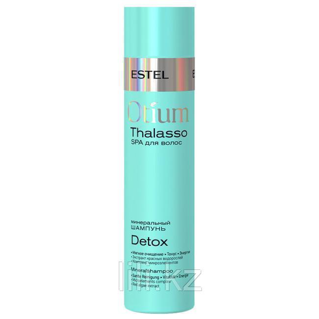 Шампунь минеральный для всех типов волос OTIUM THALASSO DETOX 250 мл.