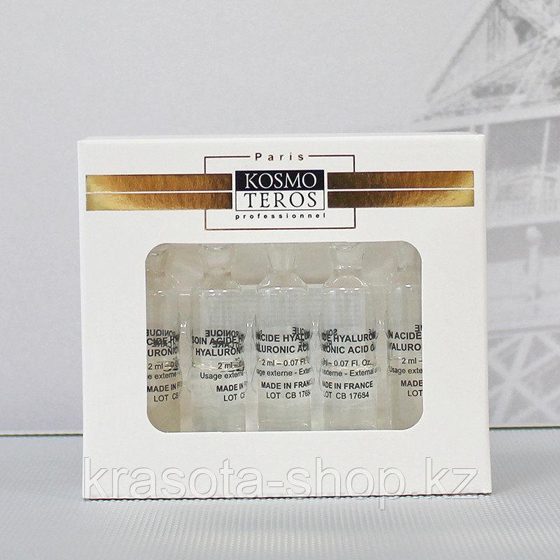 Сыворотка «ani-age» с пептидами и гиалуроновой кислотой, 5*2мл