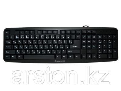 Клавиатура MRM-POWER Comfy KB-07XE , фото 2
